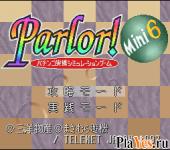 Parlor! Mini 6 - Pachinko Jikki Simulation Game
