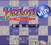 Parlor! Mini - Pachinko Jikki Simulation Game