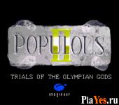 Populous II - Trials of the Olympian Gods