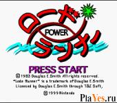 онлайн игра Power Lode Runner