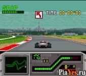 Redline F 1 Racer