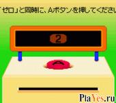 онлайн игра Rhythm Tengoku