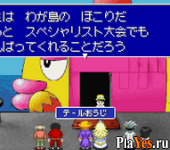 онлайн игра Robot Ponkottsu 2 - Ring Version