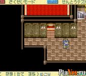 онлайн игра RPG Tsukuru Advance