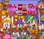 Same Game - Tengai Makyou Charactor Data