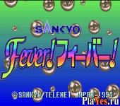 Sankyo Fever! Fever!