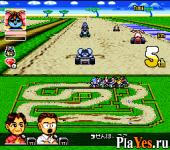 SD F 1 Grand Prix