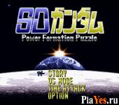 SD Gundam Power Formation Puzzle