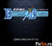 онлайн игра Seijuu Maden - Beasts amp Blades