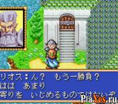 онлайн игра Shining Force - Kuroki Ryuu no Fukkatsu