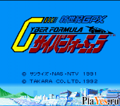 Shinseiki GPX Cyber Formula