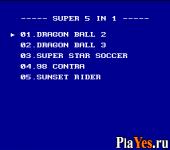 Super 5 in 1