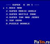 Super 6 in 1
