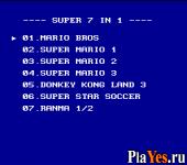 Super 7 in 1 1997