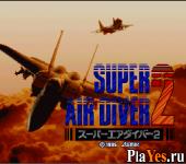 Super Air Diver 2
