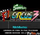онлайн игра Super F1 Circus 3