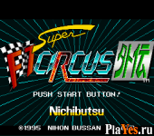 онлайн игра Super F1 Circus Gaiden