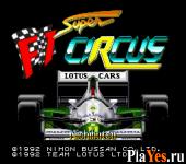 онлайн игра Super F1 Circus Super F1 Circus Limited