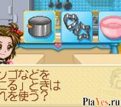 онлайн игра Sweet Cookie Pie