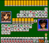 Taiwan 16 Mahjong II - Horoscope Girls Edition