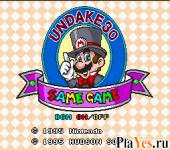 Undake 30 - Same Game