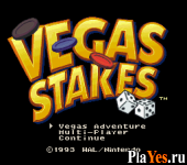Vegas Stakes