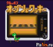 Yoshi no Kuruppon - Oven de Cookie