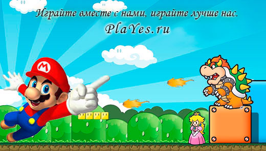 Денди игры онлайн