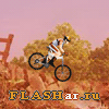 онлайн игра Mountain bike