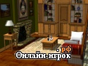 онлайн игра House Room Escape