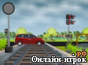 онлайн игра Live Escape - Train Track