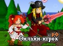 онлайн игра Epic Battle Fantasy