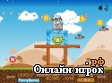 онлайн игра Angry Animals