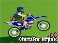 онлайн игра Ben 10 Super Cross