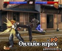 онлайн игра The perfect fighter