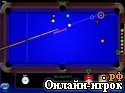 онлайн игра Billiard Blitz 3 Nine Ball