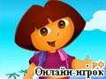 ������ ���� ���� ����� ������� / Dora Spot The Difference