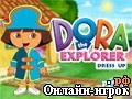 онлайн игра Cute Dora the Explorer Dress Up