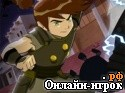онлайн игра Ben 10 Ultimate Samurai