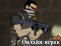 онлайн игра Intruder Combat Training