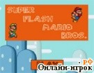 онлайн игра Super Flash Mario Bros