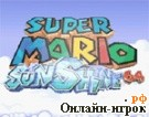 онлайн игра Super Mario SunShine 64