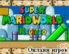 онлайн игра Super Mario World Revived