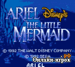 онлайн игра Ariel - The Little Mermaid