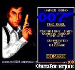007 James Bond - The Duel