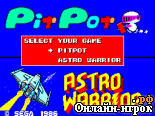 онлайн игра Astro Warrior & Pit Pot