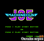 онлайн игра Comical Machine Gun Joe