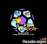 онлайн игра FIFA International Soccer Pt