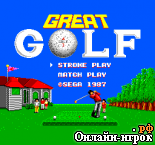 онлайн игра Great Golf