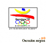 ������ ���� Olympic Gold